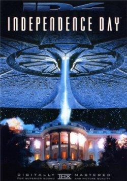 «День Независимости» / 1996